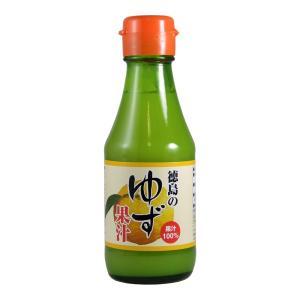 天然ゆず果汁 果汁100% 150ml 徳島産業|aijyoclubecolo