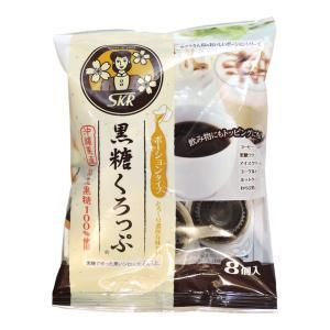 サクラ食品 黒糖くろっぷ 15g×8個入|aijyoclubecolo