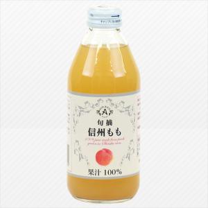アルプス 信州もも 250ml 果汁100%|aijyoclubecolo