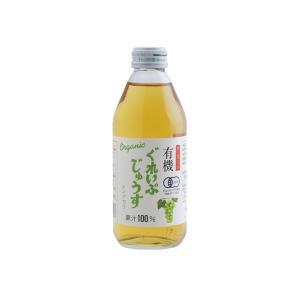 アルプス オーガニックぐれいぷじゅうす ナイアガラ 250ml|aijyoclubecolo