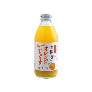 アルプス オーガニックオレンジじゅうす 250ml|aijyoclubecolo