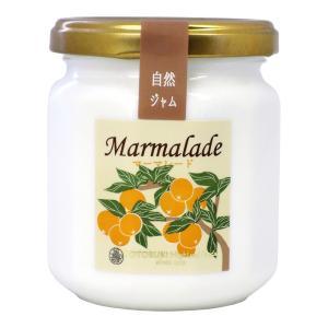 自然ジャムマーマレード 220g 寿高原食品 国産夏みかん使用