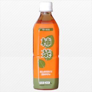 柿茶本舗 柿茶 ペットボトル 500ml×24本|aijyoclubecolo