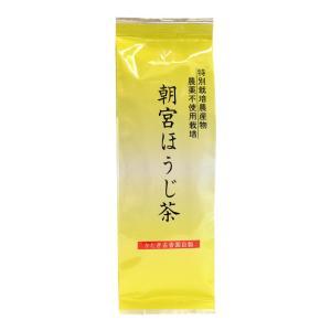 かたぎ古香園 朝宮ほうじ茶 100g 農薬不使用|aijyoclubecolo