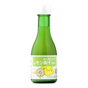 光食品 ヒカリ オーガニックレモン果汁100% 180ml|aijyoclubecolo
