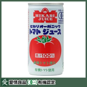 光食品 ヒカリ オーガニックトマトジュース有塩 190g|aijyoclubecolo