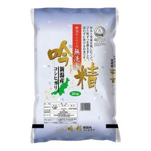 新潟ケンベイ 新潟県産 無洗米こしひかり 2kg|aijyoclubecolo