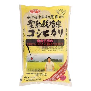 大近 新潟県南魚沼の農家との契約栽培米コシヒカリ 5kg|aijyoclubecolo