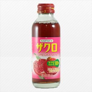 雄山 ざくろジュース 100% 120ml|aijyoclubecolo