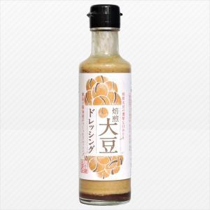 川中醤油 焙煎大豆ドレッシング 200ml|aijyoclubecolo