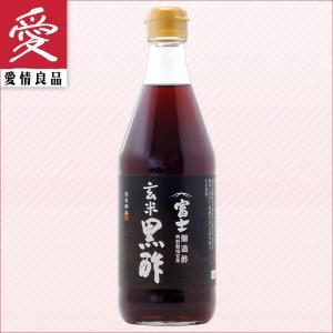 飯尾醸造 特別栽培玄米 富士 玄米黒酢 500ml|aijyoclubecolo