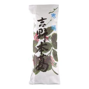 吉野本葛 100g 坂利製麺所