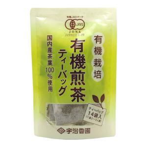 宇治香園 有機栽培煎茶 3g×14P|aijyoclubecolo