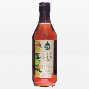 フルーツビネガー レモンライムの酢 360ml 内堀醸造