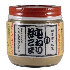 九鬼 純ねり胡麻(白)150g|aijyoclubecolo