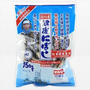 サカモト 国内産健康にぼし 150g ブルーパッケージ|aijyoclubecolo