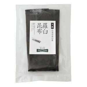 パントリー&ラッキー 北海道・羅臼産 天然羅白昆布 50g|aijyoclubecolo