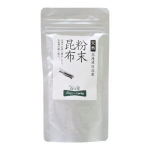 パントリー&ラッキー 北海道・日高産 天然粉末昆布 70g aijyoclubecolo