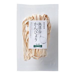 パントリー&ラッキー 栃木県産 無漂白かんぴょう 25g