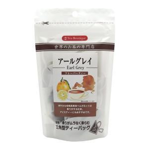 紅茶 アールグレイ 2g×10袋 日本緑茶センター aijyoclubecolo