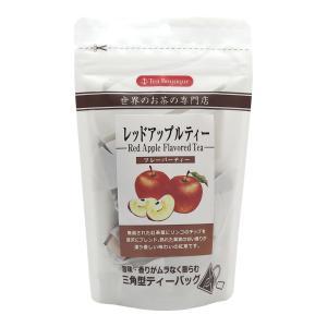 フレーバーティー レッドアップルティー 2g×10袋 日本緑茶センター aijyoclubecolo