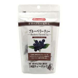 フレーバーティー ブルーベリーティー 2g×10袋 日本緑茶センター aijyoclubecolo