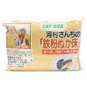 中村食品 河村さんちの「鉄粉ぬか床」 1kg|aijyoclubecolo