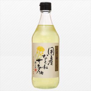 平田産業 圧搾一番しぼり国産なたね油 450g aijyoclubecolo