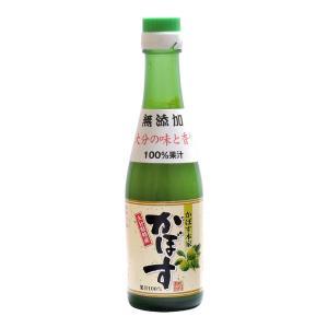 かぼす本家 大分県特産かぼす果汁100% 無添加 200ml|aijyoclubecolo