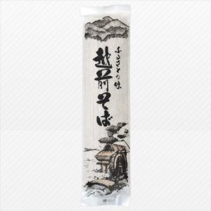 越前そば 200g 友吉製粉製麺|aijyoclubecolo