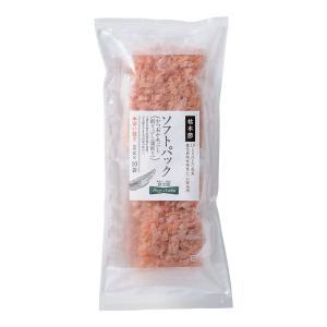 パントリー&ラッキー 鹿児島県枕崎産 枯本節ソフトパック 2g×10袋|aijyoclubecolo