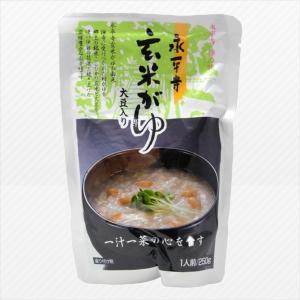 永平寺玄米がゆ 250g トップフーズ