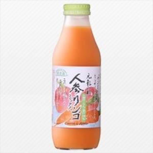 人参リンゴミックスジュース 人参汁+りんご果汁100% 500ml マルカイ|aijyoclubecolo
