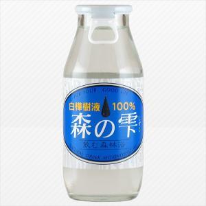 さっぷ 森の雫 白樺樹液100% 飲む森林浴 180ml|aijyoclubecolo