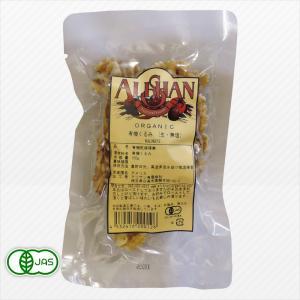 ■税込5,000円以上で送料無料(北海道・沖縄は412円)■/カリフォルニア州で有機栽培されたオーガ...