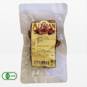 アリサン 有機バナナチップス 100g|aijyoclubecolo