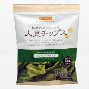 国産大豆でつくった大豆チップス グリーンベジタブル ビオクラ 35g|aijyoclubecolo