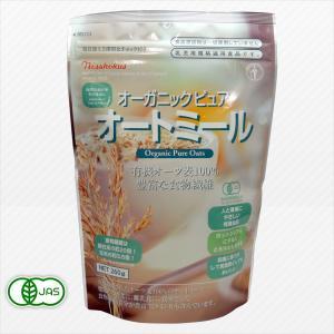オーガニックピュアオートミール 260g 日本食品|aijyoclubecolo