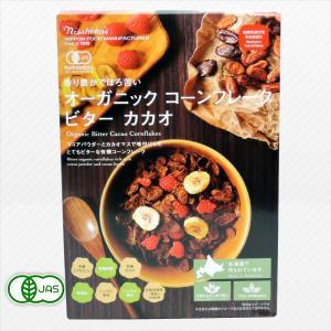 オーガニックコーンフレークビターカカオ 200g 日本食品|aijyoclubecolo