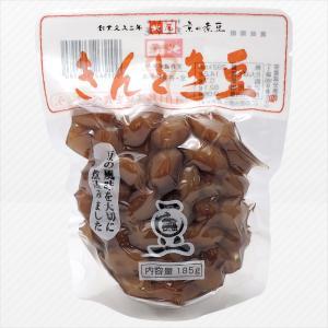北尾 金時豆 185g 北海道産金時豆使用 aijyoclubecolo