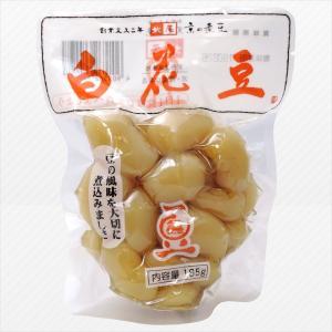 北尾 白花豆煮 185g 北海道産白花豆使用 aijyoclubecolo