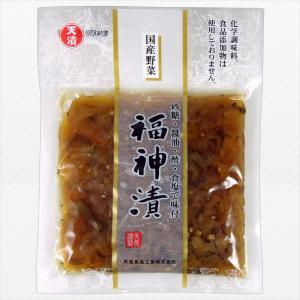 福神漬 110g 天長食品 クール便|aijyoclubecolo