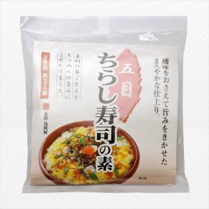 五目ちらし寿司の素(2合用) 浅田屋