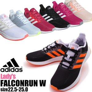 即納 レディース アディダス adidas FALCONRUNW ランニングシューズ EG8626 ...