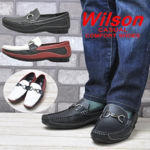 【クールビズ】Wilson(ウイルソン) ドライビングシュー...