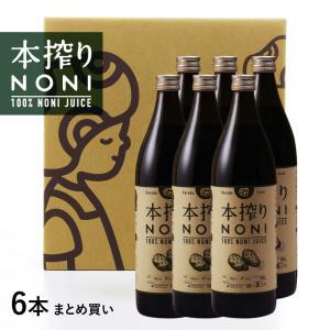 本搾りノニジュース 900ml(6本セット)