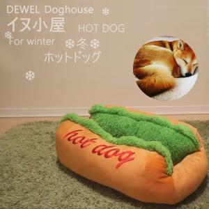 【適用対象】  体重6kg以内の中小型犬猫ペット対応できます。  もこもこ、ふわふわ、あったかペット...