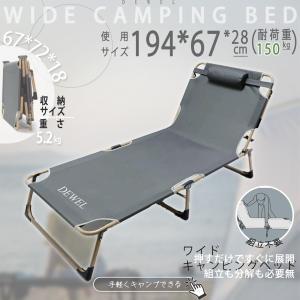 簡易ベッド 折りたたみベッド 幅67cm 組立不要 4段調節 耐荷重150kg サマーベッド キャンピング レジャーベッド リクライニング お昼寝 ベンチ 枕付き グレー|aikikabushiki