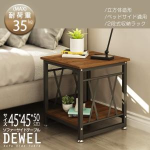 サイドテーブル 幅45 ソファサイドテーブル 新品入荷セール DEWEL ベッドサイドテーブル ナイトテーブル コーヒーテーブル アジャスター付き 奥行45*高さ50cm aikikabushiki