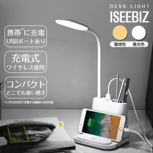 【軽さ・コンパクト・便利】:小型で軽く、純白でシンプルなデザインでインテリアとしても使えます。アーム...